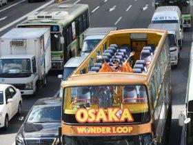 バスはオープントップタイプ