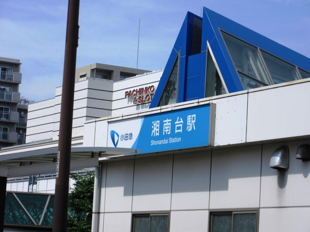 Sfc 慶応 慶応SFC、3万件以上の個人情報流出か 学生の顔写真など被害に