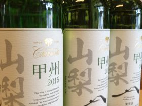 盛田甲州ワイナリーのワイン