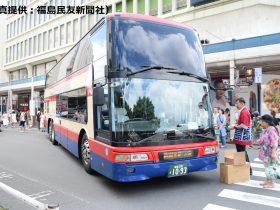 福島交通「ギャラクシー号」