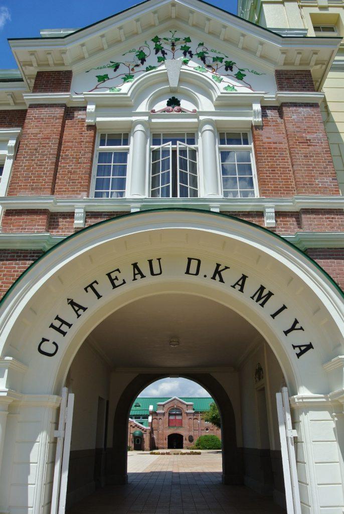 シャトーカミヤの事務室がある建物