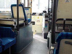 京阪バスで帰ります