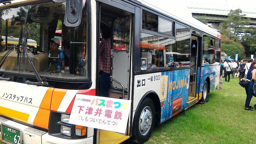 下津井電鉄のジーンズバス