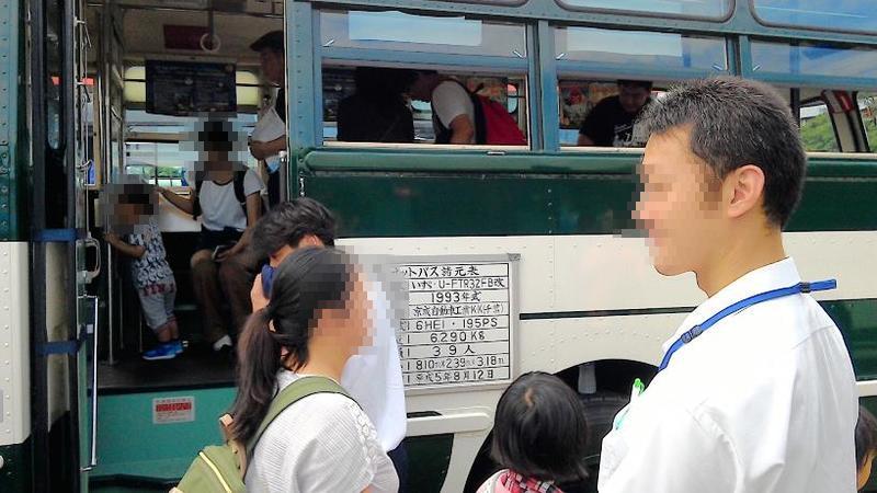 年代が新しい?ボンネットバスのヒミツ