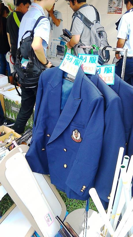 制服は500円
