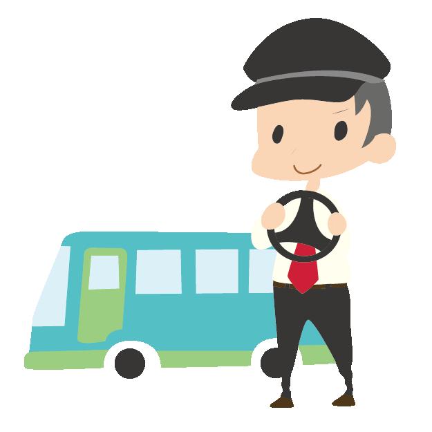 大型バスは運転手付きで借りよう