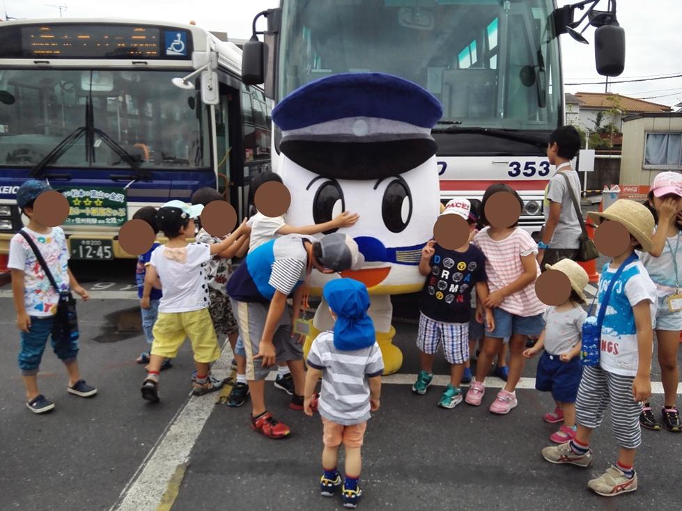 京王バスのキャラクター・パンポン