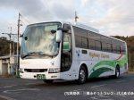 東濃鉄道に新型バスが納車