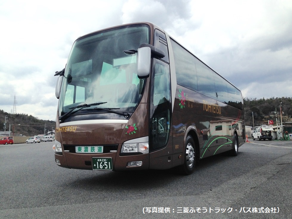 東濃鉄道貸切観光バス「エグゼティヴ V1 36」