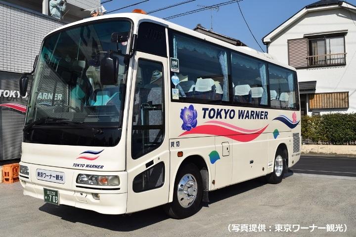 東京ワーナー観光が所有する小型バス