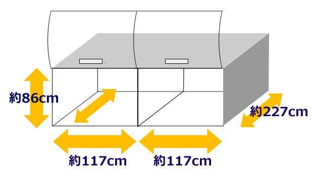 大型バスのトランクサイズ