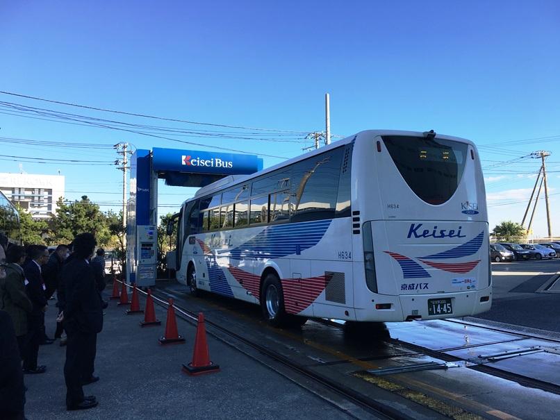 京成バス新習志野高速営業所