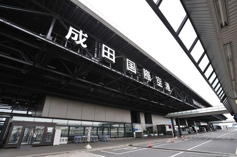 成田空港から貸切送迎バスを利用
