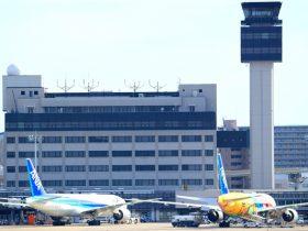 大阪空港(伊丹)