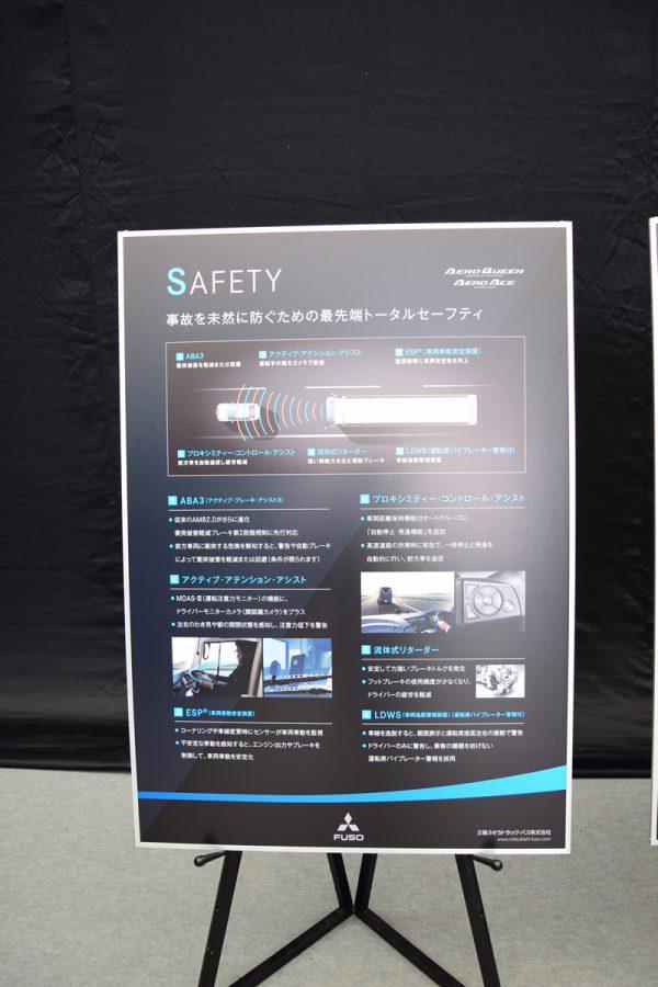 新型モデルは安全性を大幅に向上