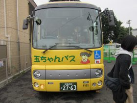 玉ちゃんバス