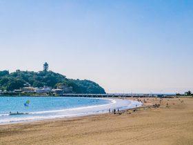 神奈川の海の家まとめ