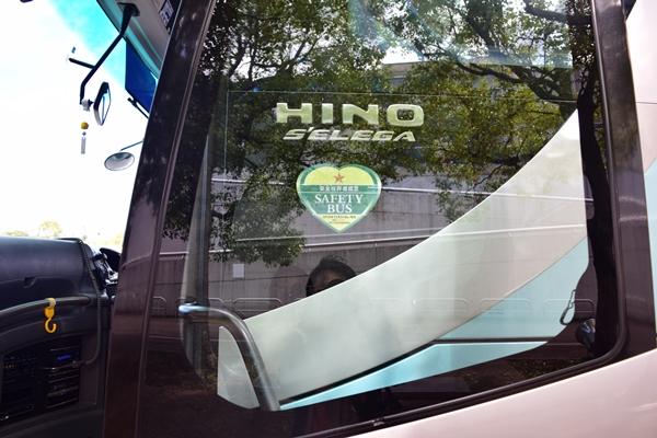 東新観光は2016年一ツ星認定を受けています