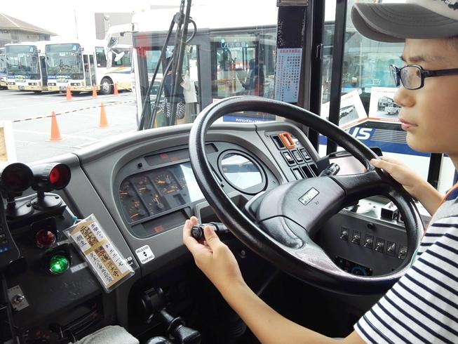 バス 運転 手 転職 京王