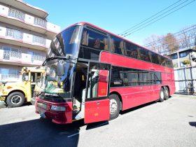 三菱ふそう・エアロキングの貸切バス