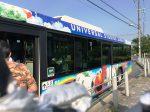 USJ駅行きの路線バス