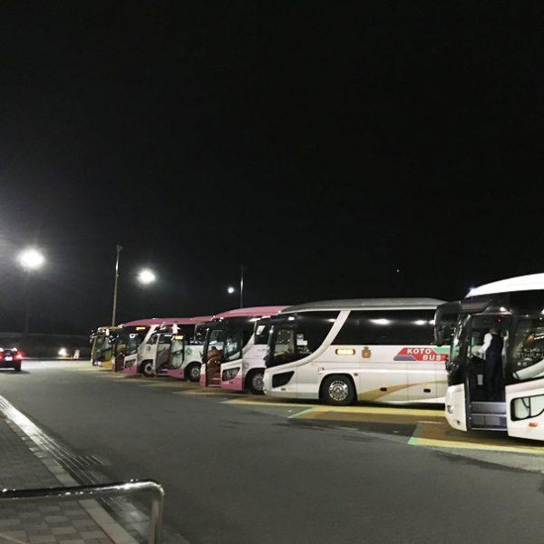 大阪までの高速夜行バス