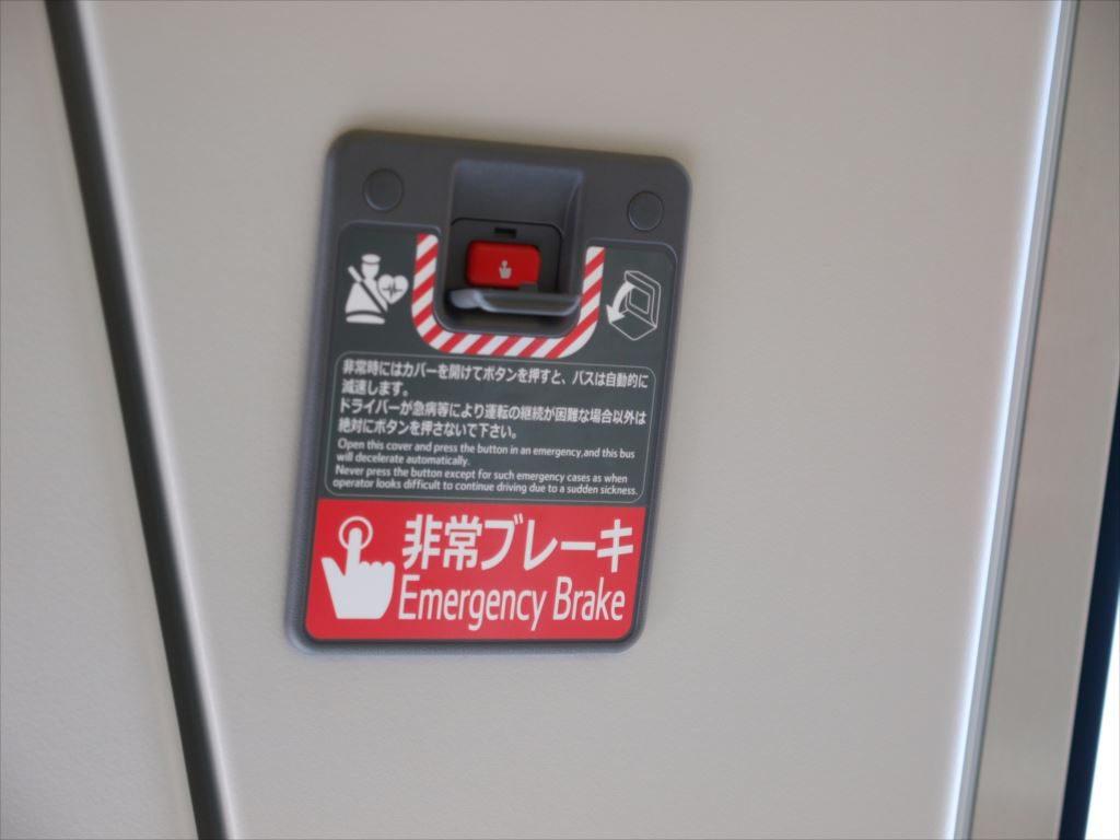 レバー操作後にボタンを押す2段階方式で誤操作やイタズラを防ぐ