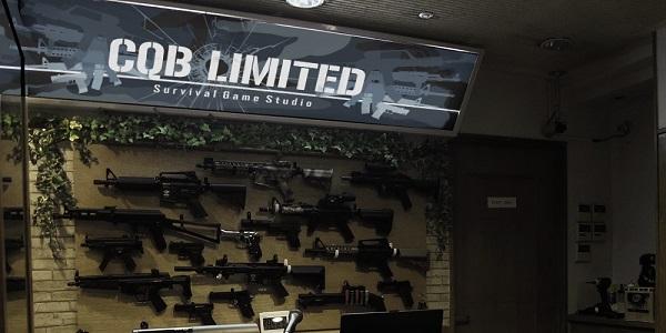 cqb-limited1
