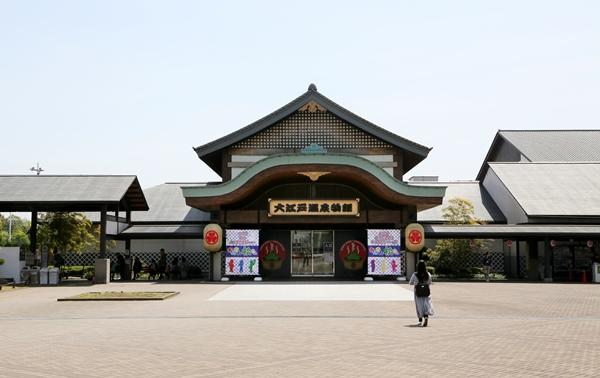 お台場・大江戸温泉物語