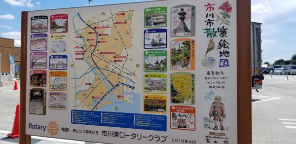 道の駅いちかわの周辺情報