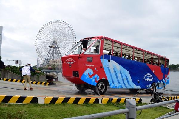 水陸両用バススカイダック横浜