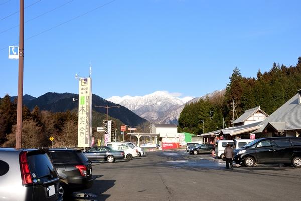 道の駅「大桑」