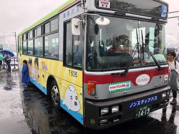 ゴマちゃん号を展示した東急バス