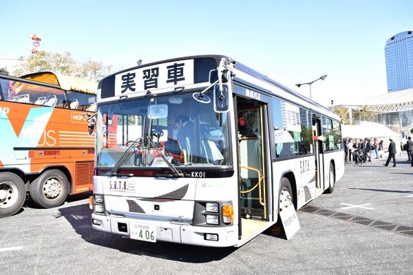 京成バス「実習車」