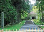 平泉町にある中尊寺