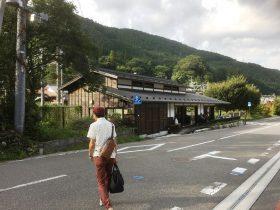 道の駅 奈良井木曽の大橋