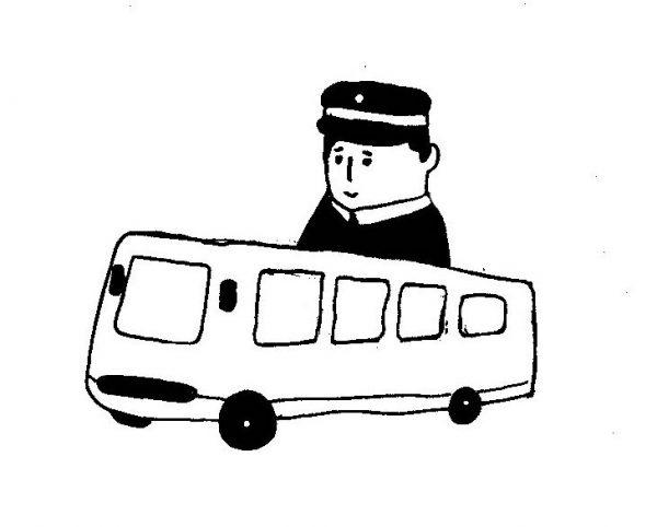 バス会社から直接バスを借りる
