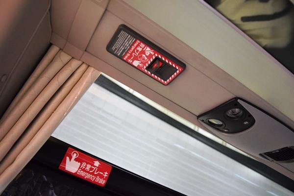 ドライバー異常時対応システムに基づく緊急停止スイッチ