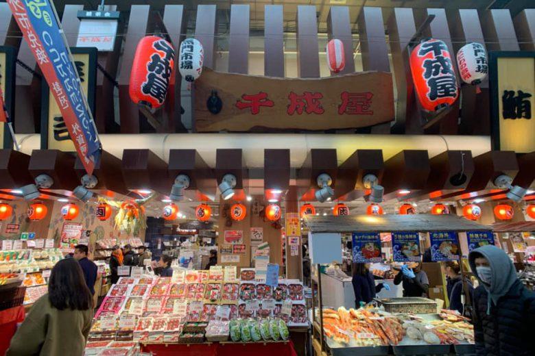 黒門市場で食べ歩きが楽しめる