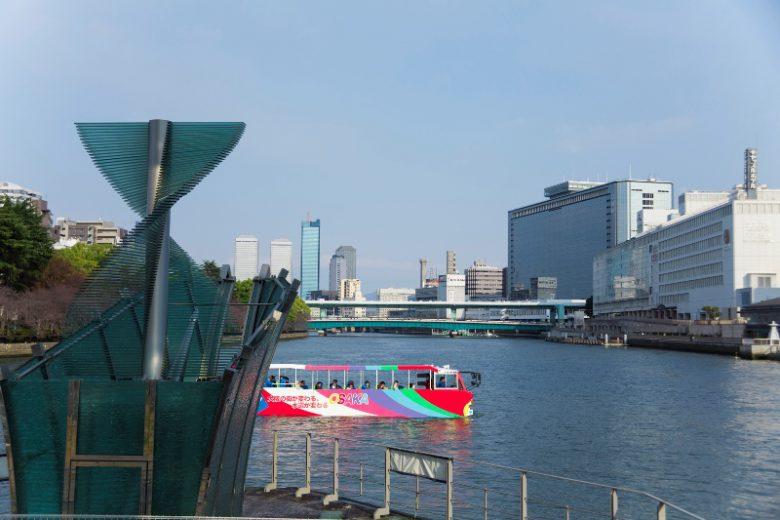 水陸両用バス・大阪ダックツアー