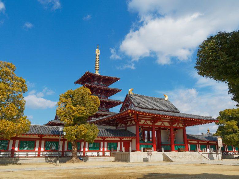 大阪・四天王寺