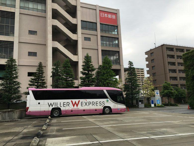 梅田スカイビルバス駐車場