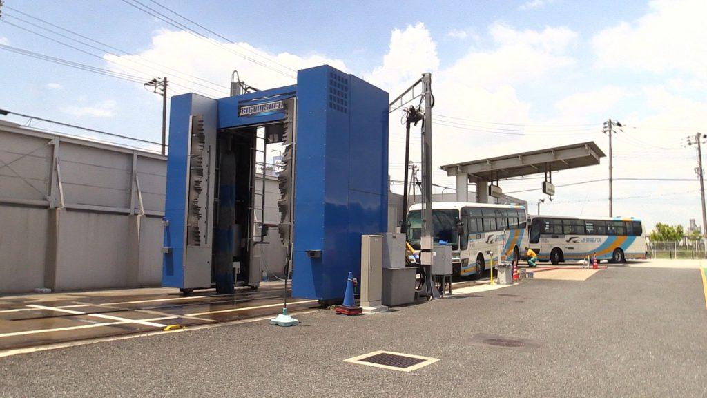 西日本ジェイアールバス大阪高速管理所にある洗車機