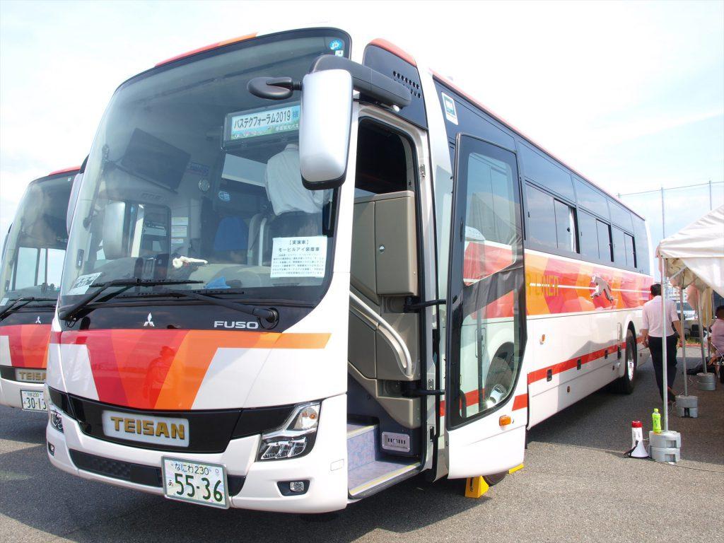 安全装備に積極投資する帝産観光バス