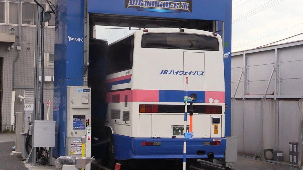 超節水型バス専用洗車機の見学ツアー
