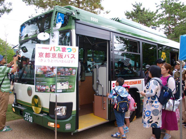 京都京阪バスの路線バス
