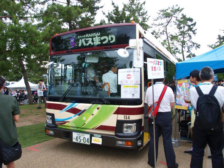 京都バス・路線バス