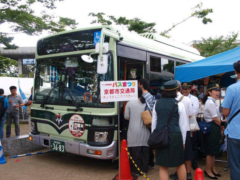 インバウンド客にも対応した京都市交通局路線バス