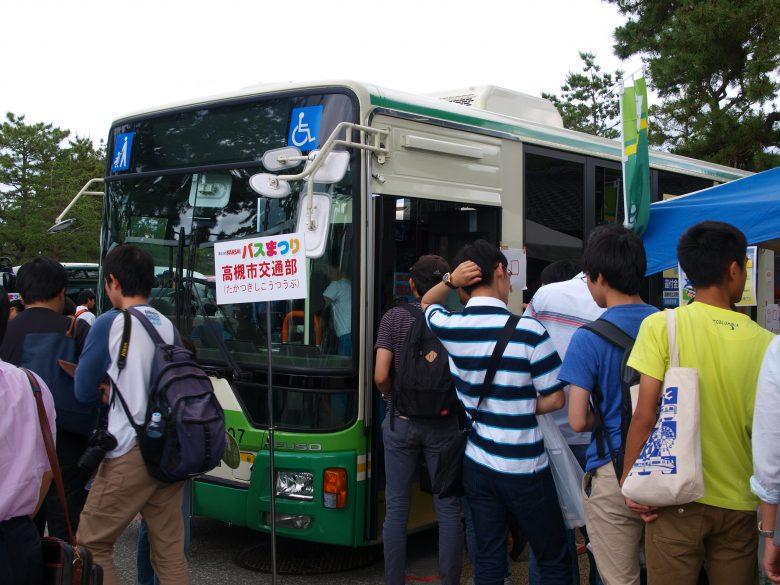高槻市交通部・路線バス