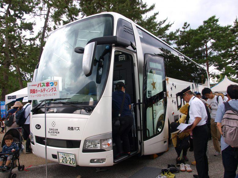 両備バス・高速夜行バス